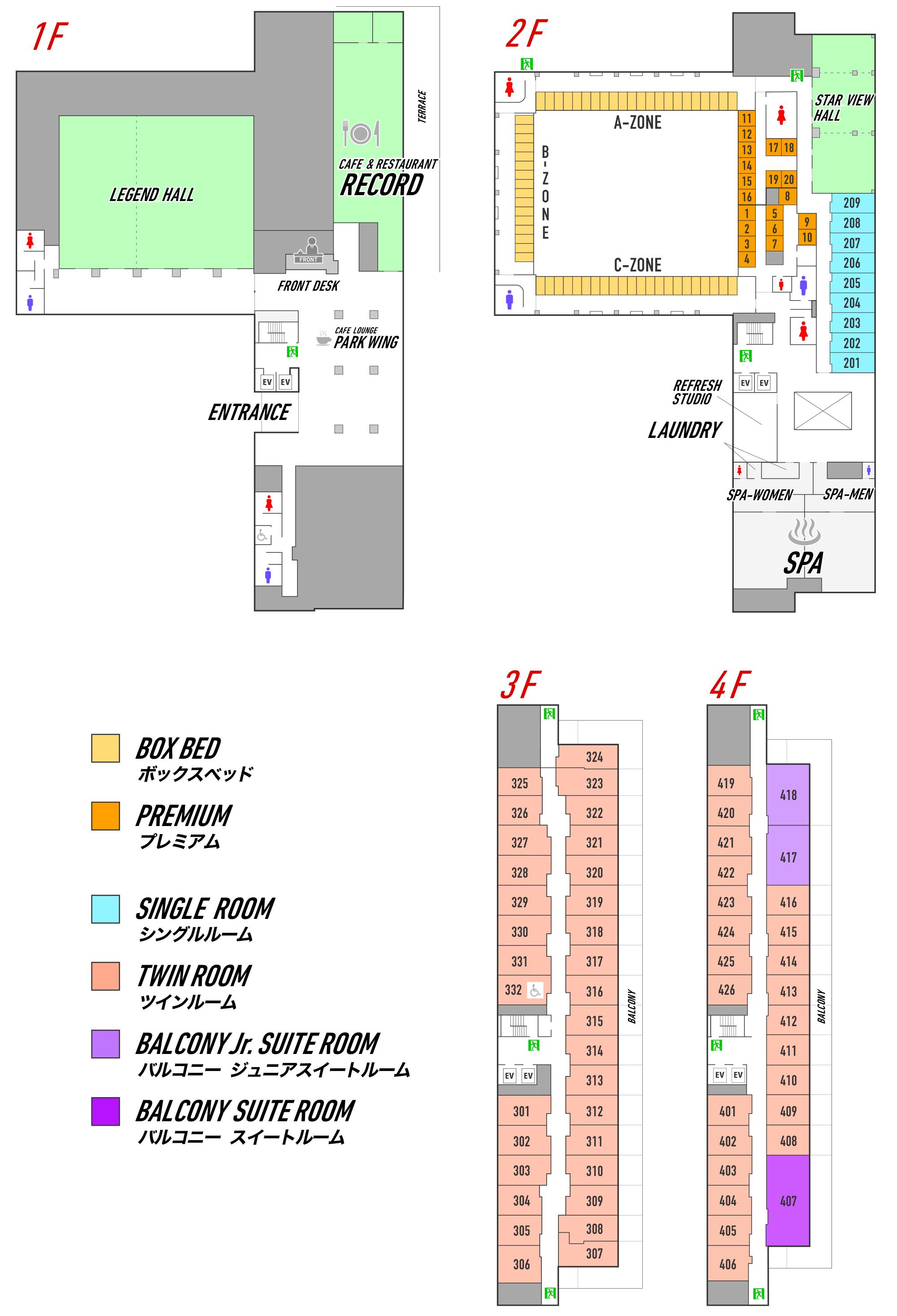 熊谷スポーツホテルparkwing館内図
